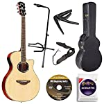 Yamaha ヤマハ APX500III NA Thin Line Acoustic/Electric Cutaway Guitar, Natural; with ギターケース, Guitar Stand, Quick Start DVD, Guitar ストラップ, Capo and Guitar Strings エレキギター エレクトリックギター (並行輸入)