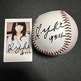 AKB48 柏木由紀直筆サイン入りチェキ×ボール