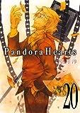 PandoraHearts20巻 (デジタル版Gファンタジーコミックス)