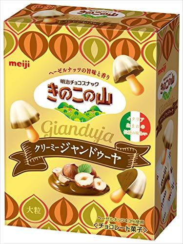 明治 大粒きのこの山クリーミージャンドゥーヤ 46g ×10箱