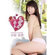 小原春香/きゅるるんハート [DVD]
