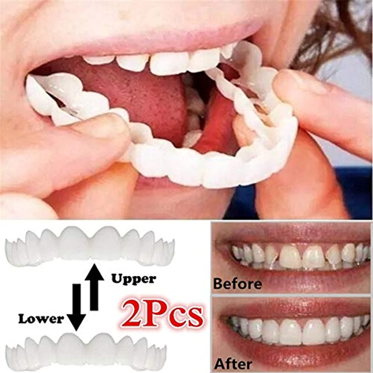 順番わずかな対抗新しい1対の模擬歯の笑顔が、最も快適な上下の歯のベニア(一番下と一番上)のための柔らかい歯に快適にフィット