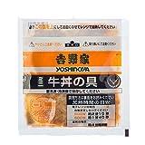 吉野家 冷凍ミニ牛丼の具 30袋セット