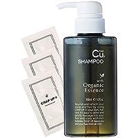 頭皮ケアに!チャップアップ(CHAPUP) CUシャンプー1本(スカルプケア・ノンシリコン・オーガニック・アミノ酸系) ・頭皮の汚れをすっきり落とすクレンジングジェル3回分付き