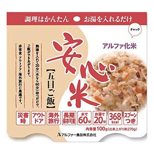 日本製 Japan アルファー食品 安心米 五目ご飯ST 50食 563802 00018326
