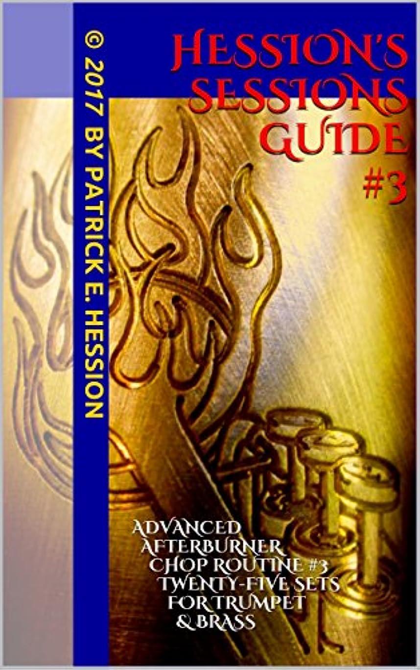 複雑なシード幅Hession's Sessions Guide #3: Advanced Afterburner Chop Routine #3 — Twenty-Five Sets For Trumpet & Brass (English Edition)
