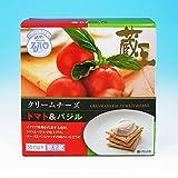 蔵王クリームチーズ・トマト&バジル120g