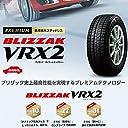 業者宛 発送限定 送料無料 新品 ブリヂストン VRX2 スタッドレスタイヤ 175/65R15 4本 ブリザック BRIDGESTONE BLIZZAK 要納期確認