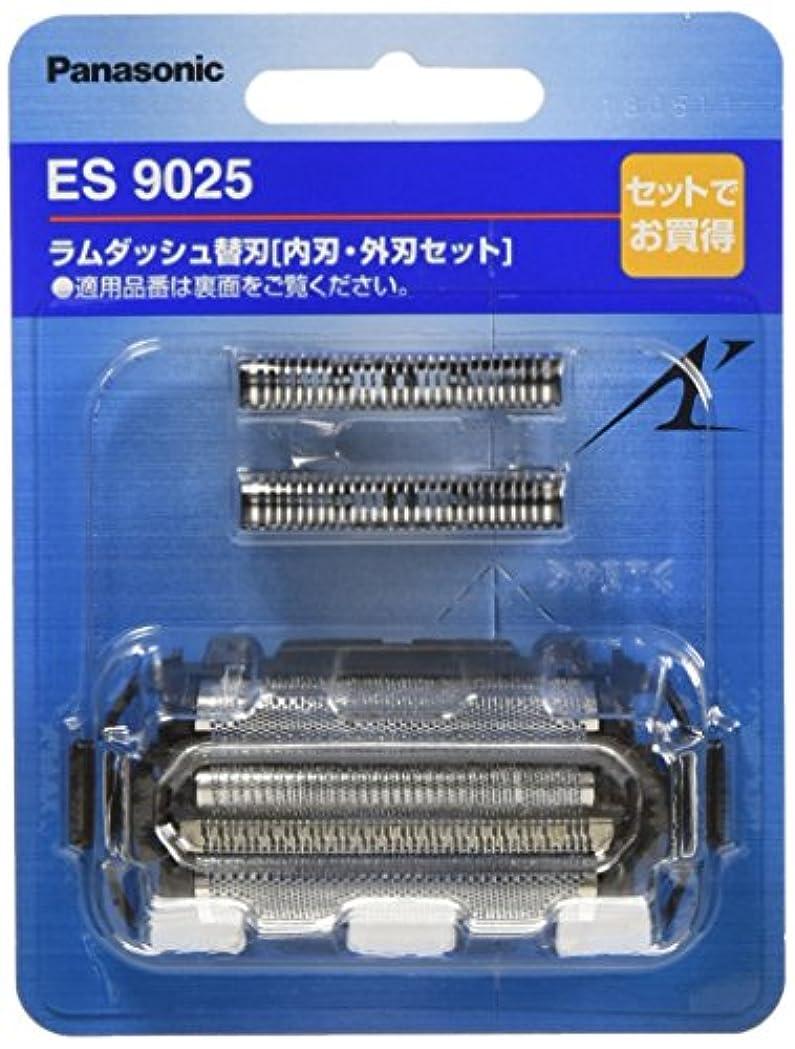 警戒どっちでもパナソニック 替刃 メンズシェーバー用 セット刃 ES9025