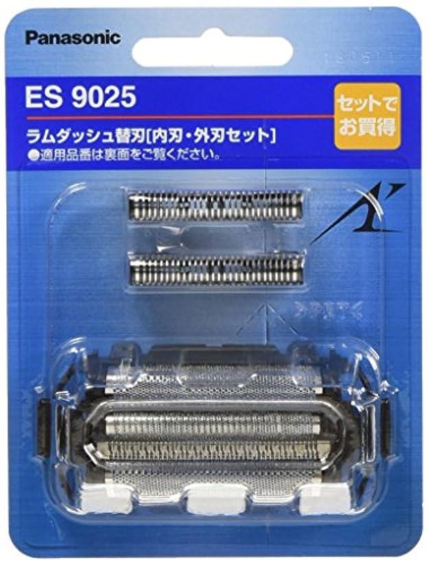 ウイルス警告する旋回パナソニック 替刃 メンズシェーバー用 セット刃 ES9025