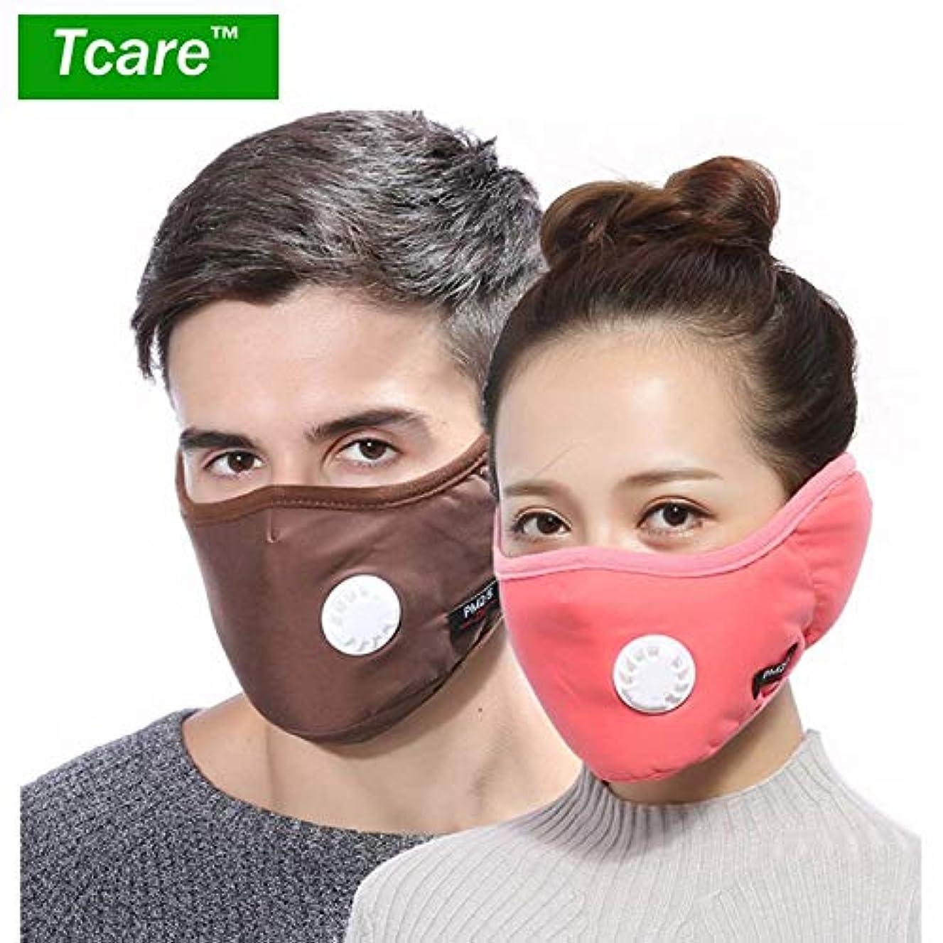 付属品仮定弱まる5ブラウン:1枚のPM2.5マスクバルブコットンアンチダスト口マスク冬のイヤーマフActtedフィルター付マスクでTcare 2