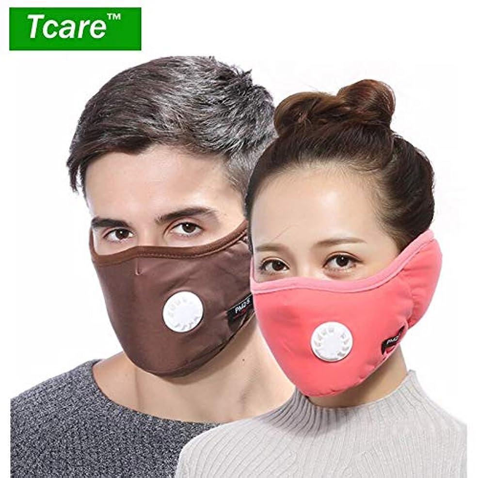 5ブラウン:1枚のPM2.5マスクバルブコットンアンチダスト口マスク冬のイヤーマフActtedフィルター付マスクでTcare 2