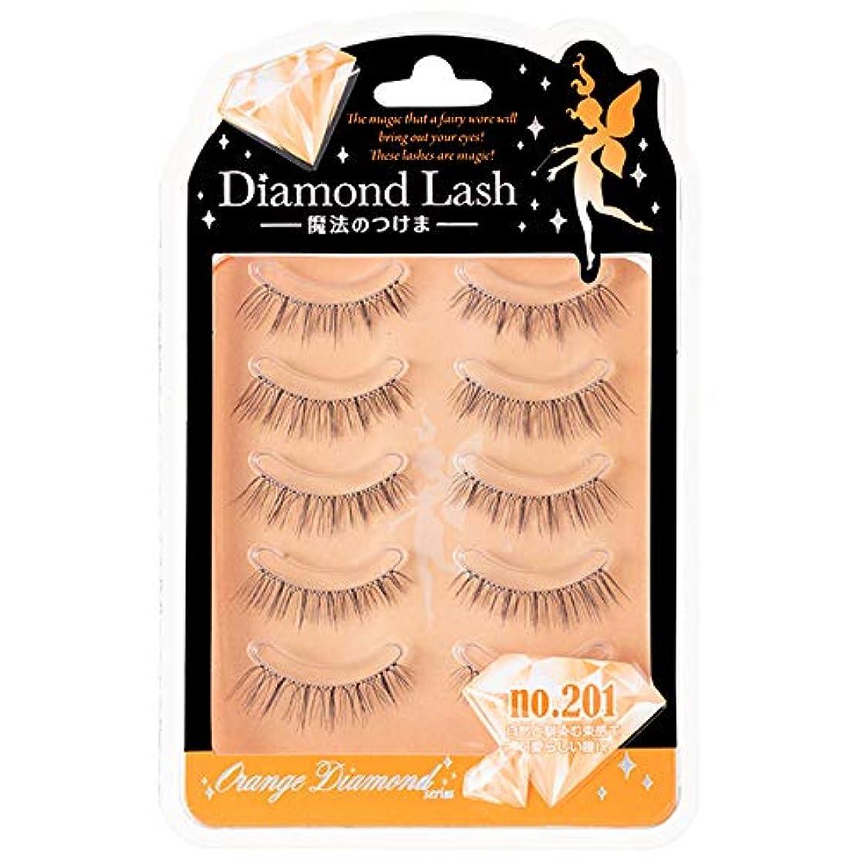 ウェーハコメンテーター資本主義Diamond Lash(ダイヤモンドラッシュ) オレンジ no.201 5ペア