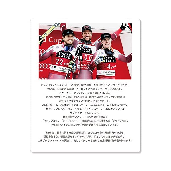 Powder Snow Jacketの紹介画像2