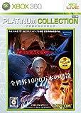 デビル メイ クライ 4 Xbox 360 プラチナコレクション