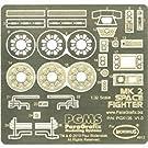 PGX125 コロニアルバイパー用ディテ