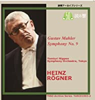 YASCD1003 マーラー:交響曲第9番 ハインツ・レーグナー(指揮) 読売日本交響楽団