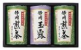 静岡銘茶詰合せ SMK-503 16-0493-057