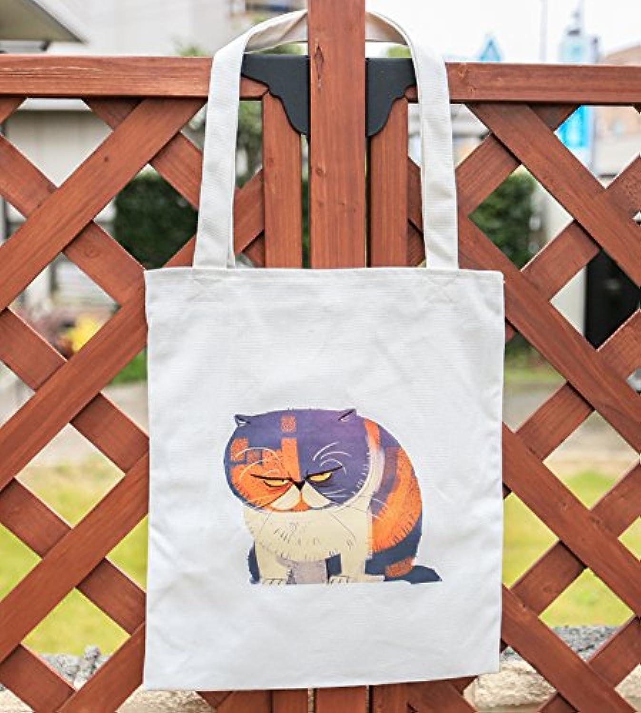 にらみ猫 ネコ エキゾ イラスト トートバッグ ポケット付 マグネット ぶさかわ【ホワイト】