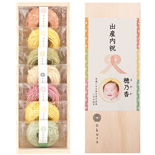 okuru 内祝い 出産内祝い 三輪そうめん ギフトセット 緑黄色野菜入り okuru HI-25A 350g レシピ付き