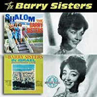 Shalom / In Israel Recorded Live by Barry Sisters (2008-07-29)