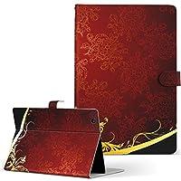 Fire HD 10 専用ケース カバー Fire HD 10 (第7世代・2017年リリース) ケース PUレザー 手帳型 タブレットケース タブレットカバー 004751