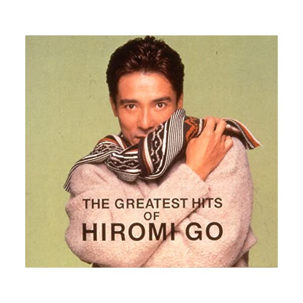 THE GREATEST HITS OF HIR...の商品画像
