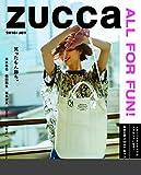 ZUCCa 2018: JOY (e-MOOK 宝島社ブランドムック)