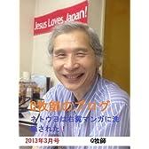 Q牧師のブログ ネトウヨは右翼マンガに洗脳された! 2013年3月号