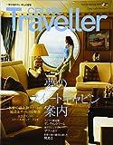 CRUISE Traveller Spring 2017 夢のスイートキャビン案内