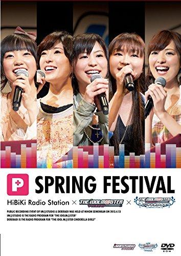 HiBiKi Radio Station × THE IDOLM@STER 春のP祭り [DVD]