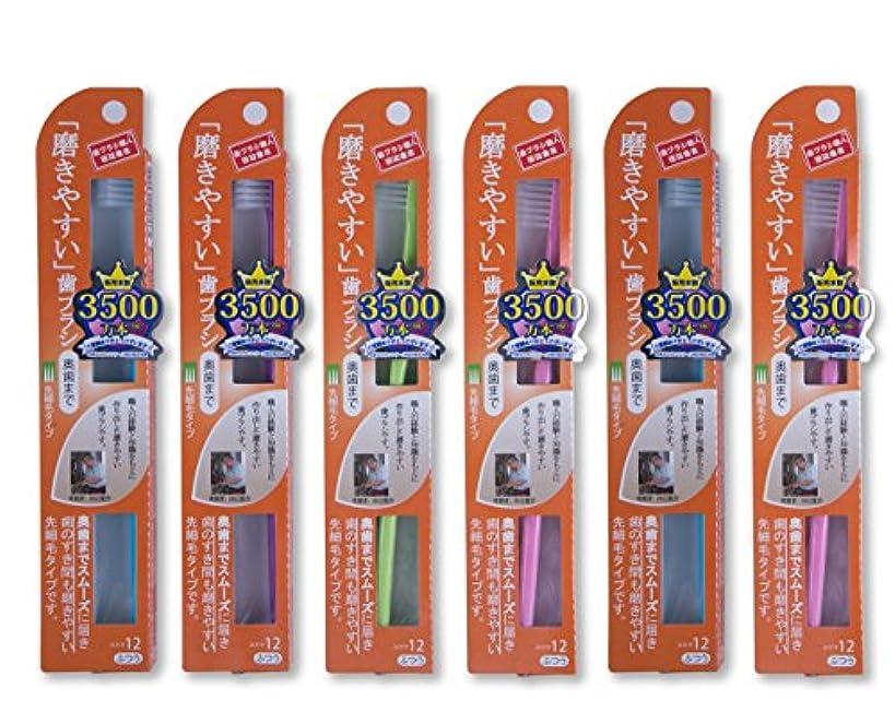 前奏曲薬を飲むシンク歯ブラシ職人® Artooth® 田辺重吉 磨きやすい歯ブラシ(奥歯まで)先細 LT-12(6本入)