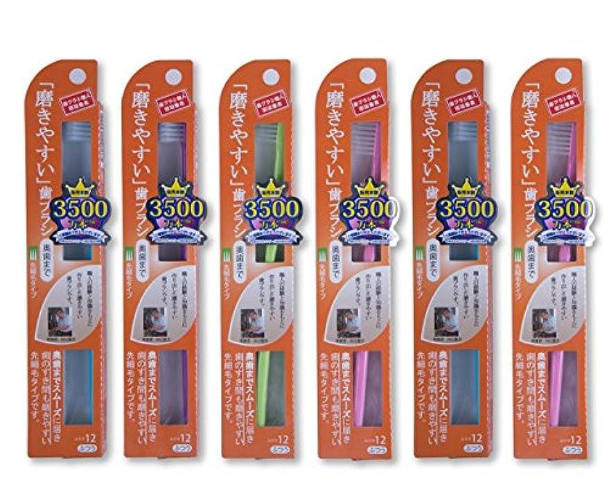 カウントスマイル大通り歯ブラシ職人® Artooth® 田辺重吉 磨きやすい歯ブラシ(奥歯まで)先細 LT-12(6本入)