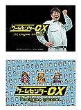 【早期購入特典あり】ゲームセンターCX PCエンジン スペシャル(オリジナルステッカー2種付) [DVD]