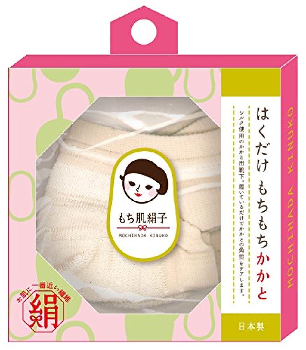 ネブ性別シルクもち肌絹子 絹のかかとケア SLK1500