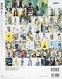 毛糸だま  2015年  夏号  No.166 (Let's Knit series) 画像