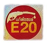 Amazon.co.jpE20 ( バイオ エタノール ガソリン ) & タイ文字 Red & Gold & Silver ( レッド& ゴールド & シルバー / ラメタイプ ) アジアン ステッカー [タイ雑貨 Thailand Sticker]