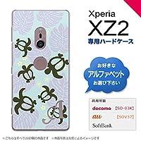 Xperia XZ2 SO-03K SOV37(エクスペリア XZ2) SO-03K SOV37 スマホケース カバー ハードケース ホヌ・小 青 イニシャル対応 F nk-xz2-1468ini-f
