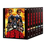 【Amazon.co.jp限定】西部警察 40th Anniversary Vol.1~6 全巻セット(ロゴ入り全巻収納BOX付) [DVD]
