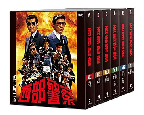 【Amazon.co.jp限定】西部警察 40th Anniversary Vol.1~6 全巻セット(ロゴ入り全巻収納BOX付) [DVD]