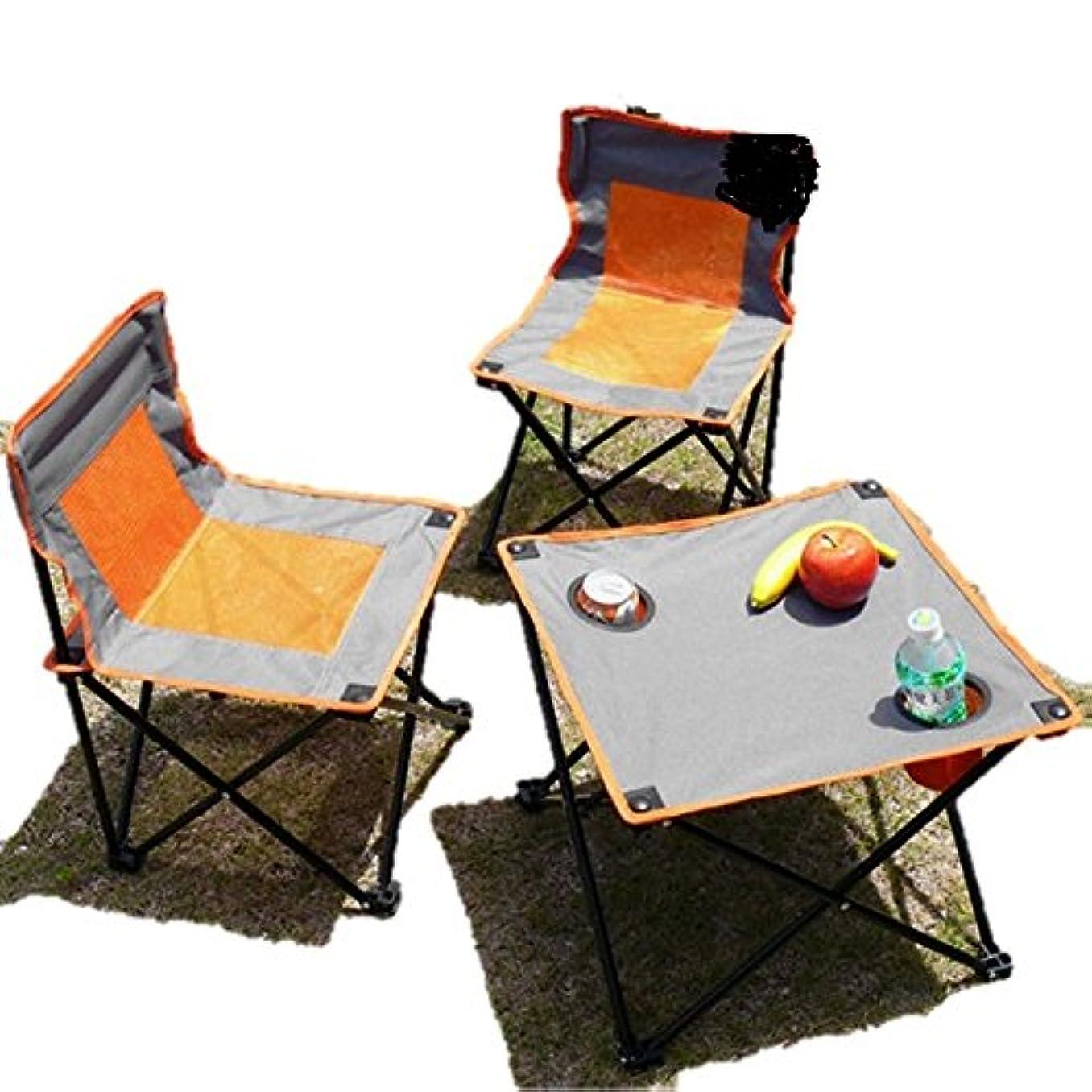 フルート費やす認めるウイッチ テーブル?チェアセット ドリンクホルダー付折りたたみテーブル&椅子3点セット