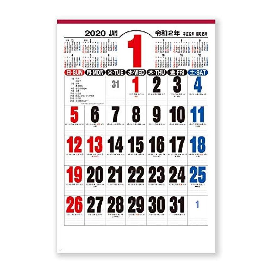 近似間隔映画新日本カレンダー 2020年 カレンダー 壁掛け 3色文字 ジャンボ NK191