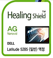 Healingshield スキンシール液晶保護フィルム Anti-Fingerprint Anti-Glare Matte Film for Dell Tablet Latitude 5285