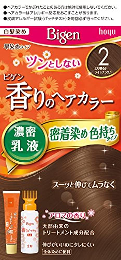 可決タールペダルホーユー ビゲン香りのヘアカラー乳液2 (より明るいライトブラウン) 1剤40g+2剤60mL [医薬部外品]