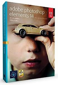 【旧製品】Adobe Photoshop Elements 14 (Elements 15への無償アップグレード対象商品 2017/1/4まで)
