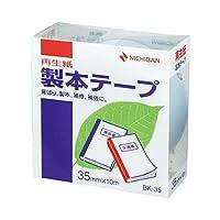 (まとめ) ニチバン 製本テープ<再生紙> 35mm×10m パステルブルー BK-3532 1巻 【×10セット】 ds-1584319