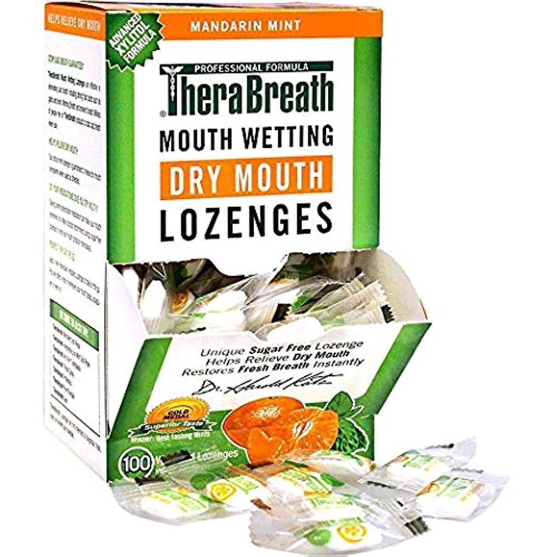 有益ママめるThera Breath セラブレス タブレット 100個入り