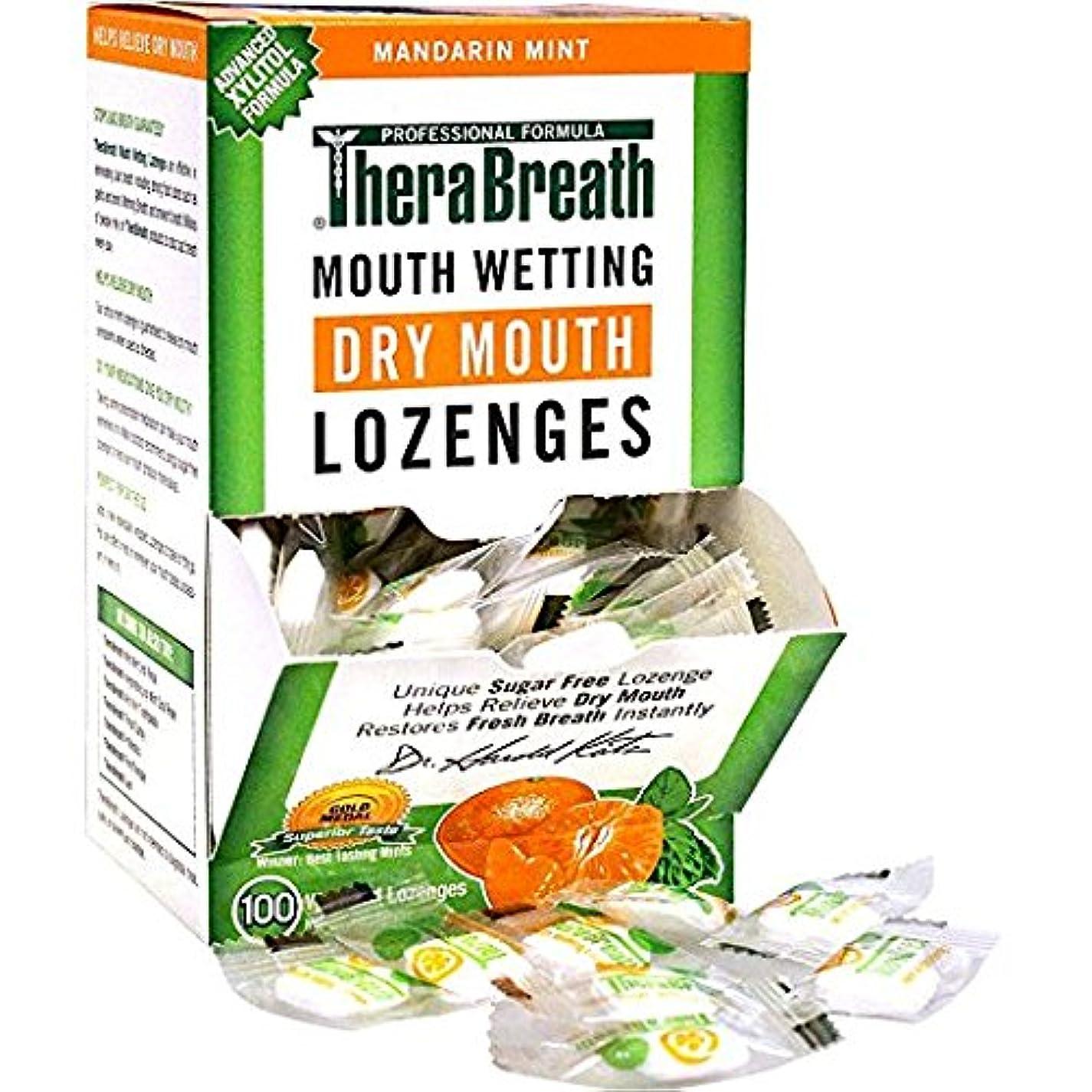 コールド穴ナプキンThera Breath セラブレス タブレット 100個入り
