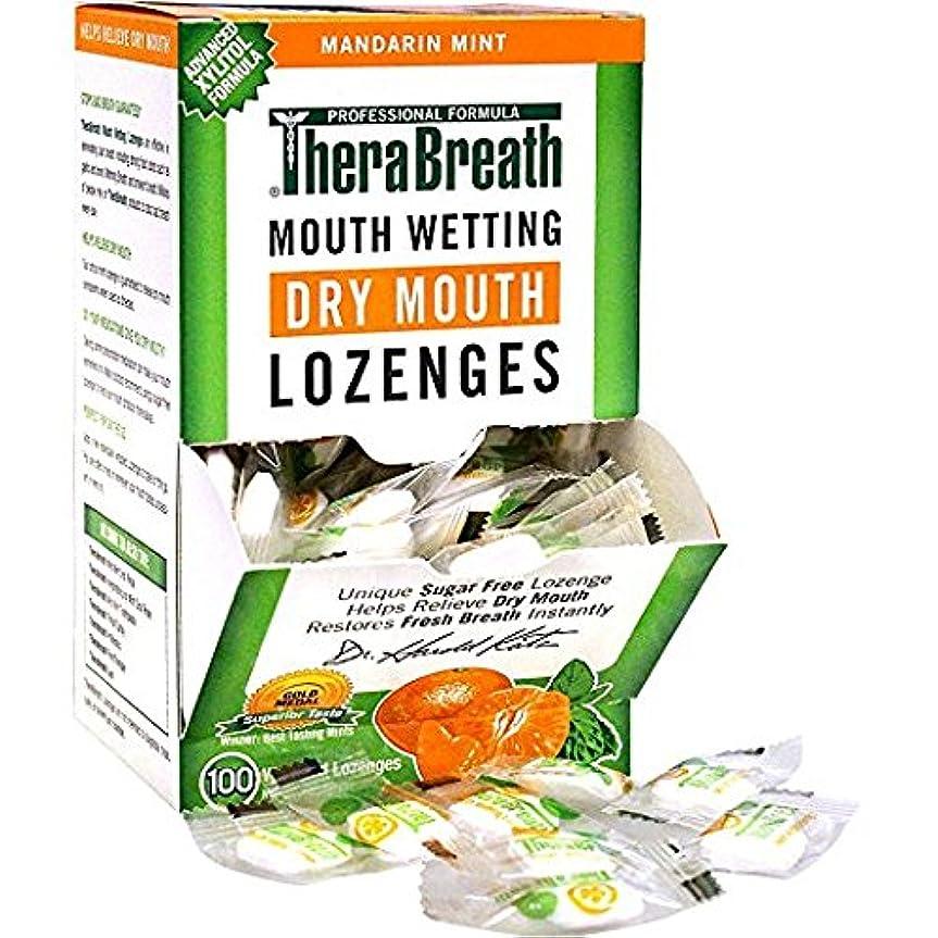 簿記係秘密の素晴らしいThera Breath セラブレス タブレット 100個入り