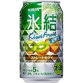 キリン 氷結 ストレートキウイ 缶 350ml×24本